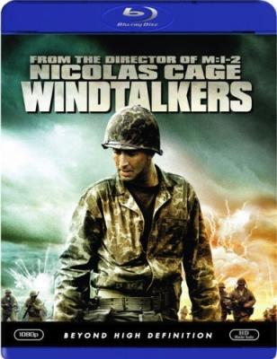 ��������� � ������ / Windtalkers (2002) BDRip 1080p