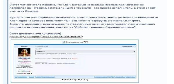 http://i98.fastpic.ru/thumb/2018/1104/81/14ae624321a94ea79069e994bd1fc981.jpeg