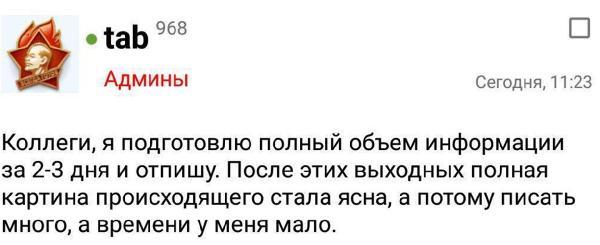 http://i98.fastpic.ru/thumb/2018/1104/95/18bab1f409b7d9207cc1e9545456f095.jpeg