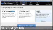 Malwarebytes Anti-Malware Home (Premium) 2.2.1.1043-Rev4 dc30.10.2018 Portable (PortableAppZ)