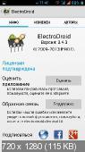 ElectroDroid   v4.7 build 4701 Pro