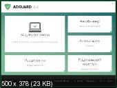 Adguard Premium 6.4.1814.4903 Portable by Dodakaedr