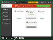 Auslogics Anti-Malware 1.18.0.0 PortableApps + Антивирусная база