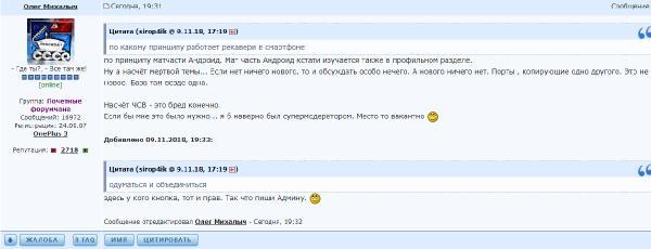 http://i98.fastpic.ru/thumb/2018/1110/2c/585adf794b3dbcdf7764801db2b3302c.jpeg
