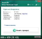 Kaspersky Virus Removal Tool 15.0.22.0 dc1.04.2019 Portable (PortableApps)