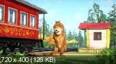 Маша и Медведь  (75 серия (Не царское дело!)) (2018) WEB-DLRip