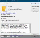 PowerArchiver 2018 Standard Portable 18.01.04 32-64 bit PortableAppZ