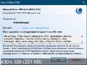 Glary Utilities PRO Portable 5.109.0.134 PortableAppZ