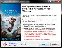 Assassin's Creed: Odyssey  (2018) PC | Repack