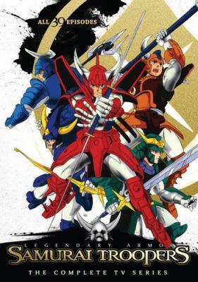 Чудотворные рыцари  / Yoroiden Samurai Troopers (1988)
