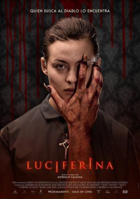 ���������� / Luciferina (2018) WEBRip 720p