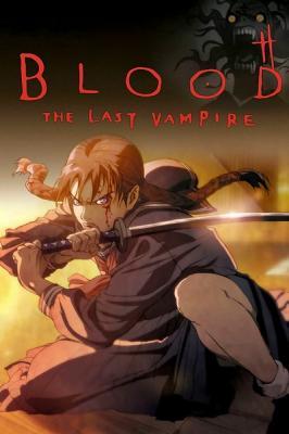 'Кровь: